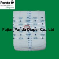 China free adult diaper sample on sale