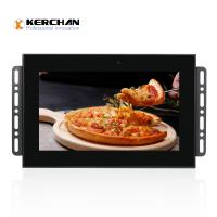 Best Shopping Mall Capacitive LCD Display / Open Frame Custom LCD Screen wholesale