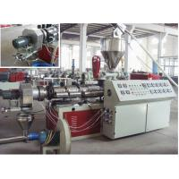 Best High Output Plastic Granulator PVC Recycling Machine Force Feeder wholesale