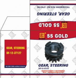 Best Steering gear / Engine Gear DF12-37127 DF walking tractor main gear box carbon steel wholesale
