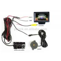 Cheap YX451 Neutral OEM Car Reverse Backup Guidelines Camera with Radar Sensor for sale