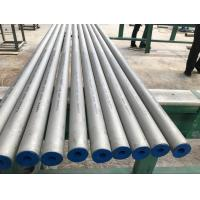 Best Alloy 600 Inconel Tubing Heat Exchanger Tubes UNS N06600 Seamless Type wholesale