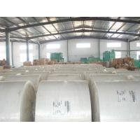 Cheap 416 untreated Woodpulp for diapers and sanitary napkin for sale