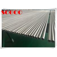 Best Super Duplex Stainless Steel Seamless Alloy Pipe 654SMO / RS-2 / S32654 / 1.4652 wholesale