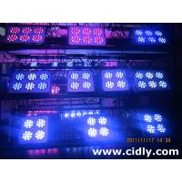 Best 144*3W Cidly Apollo LED Aquarium Light for Reef Corals Growing wholesale