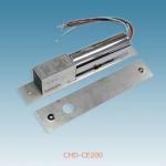 Best Intelligent Lock (CHD-CE200) wholesale