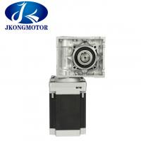 Best Worm Gear Reduction Stepper Motor Nema 34 1.8 Step Angle For Packing Machine wholesale