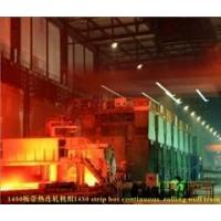 Cheap Hot Strip Continuous Cast Rolling Mill Unit (1450) for sale