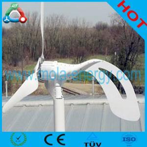 China 200W Wind Turbine Generator For Home on sale