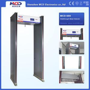 Best 33 zones 255 adjustable sensitivity Walk Through Metal Detectors best metal detector for office MCD-600 wholesale