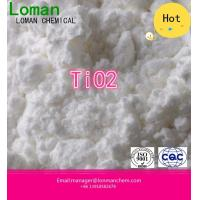 Best Titanium Dioxide Pigment, High Purity 98%min Titanium Dioxide Factory wholesale