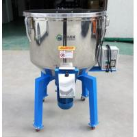 China Vertical Structure Plastic Mixer Machine With Castor Wheels Low Noise on sale