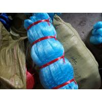 Best Best Quality 0.50mm monofilament fishing nets(rede de pesca), Protection Nets, Gill Nets,Tight Knot wholesale