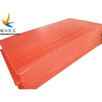 Best pe plastic construction lightweight durable  high quality ground protection mats wholesale