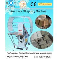 Best High Speed PE Automatic Wrapping Carton Machine Folder Gluer Adopt Electronic Control wholesale