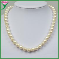 China 8-9mm AAAA white round natural fresh water pearl beaded necklace on sale