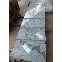 China Landscape Painting Color Granite Natural Stone Slabs Floor Tiles Stone Polished on sale