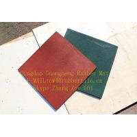China Indoor rubber tile,Playground rubber tiles ,Interlocking rubber tiles,Recycle rubber tile on sale