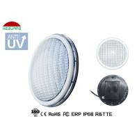 Best Ultra Flat IP68 LED Pool Light 2 Wires Out RGB 17W Synchronous Control wholesale