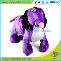 Best Sibo Animal Rides Parent Stuffed Animals Plush Wheel Animal Battery Car wholesale
