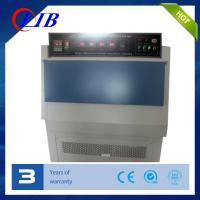 China uv lamp for water treatment on sale
