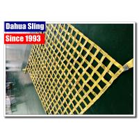 China Heat Restraint Utility Trailer Cargo Net , Cargo Tie Down Nets With Buckle / Hooks on sale