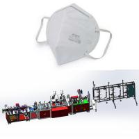 Buy cheap FFP2 FFP3 N95 Non Woven Mask Making Machine With Full Automatic from wholesalers