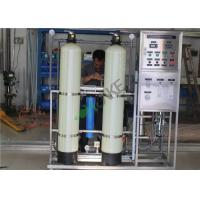 Best High Accuracy Reverse Osmosis Water Purification Equipment 250-100000 Lph Production Capacity wholesale