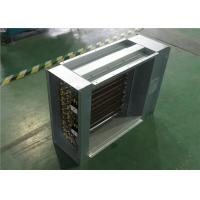 110V - 480V G90 Plate Electric Air Duct Heaters OEM / ODM Acceptable