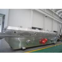 China Compressed Air Dryer Of Continuous Vibrating Fluid Bed Drying Equipment on sale