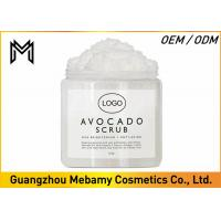 Vitamin C Avocado Brightening Gentle Body Scrub Sterolin Contain Revitalizing Skin