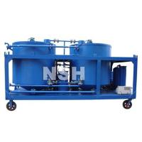 Best NSH GER Used Engine Oil Purifier System wholesale