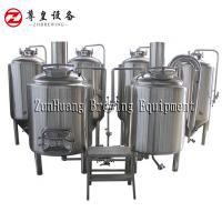 China 300L 500L Stainless Steel Home Beer Brewing Equipment Brewery Beer Production Line on sale
