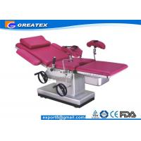 China Hospital Equipment Multifunction Electric Obstetric Table for childbirth and surgical on sale