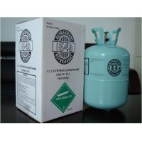 Best r410a,R410a,R410A,refrigerant gas r410a refrigerant ,R410a replace R22 wholesale