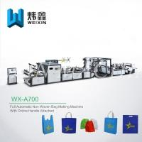 China Ultrasonic Sealing Non Woven Bag Making Machine For Polypropylene Bags on sale