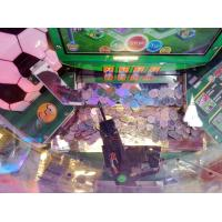 China Realtime Online Game Type Ticket Redemption Machine Fantasy Voyage Topic on sale