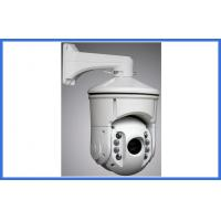 Infrared Automatic Tracking PTZ Camera 150M 550TVL 1/4 Sony CCD 36X Optical Zoom