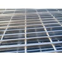 Best Refinery Industrial Steel Grating , Mild Stainless Steel Grate Sheet wholesale