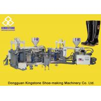 Best Automatic Rotary Boot Making Machine For Rain Boots / 70-90 Pairs Per Hour wholesale