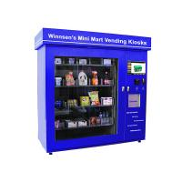 Snack Beverage Combo Food Kiosk Machines with 5 ms Response Time Fixed Touch Sensitivity