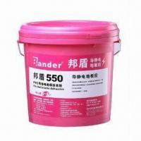 Best Conductive floor adhesive, suitable for antistatic flooring wholesale