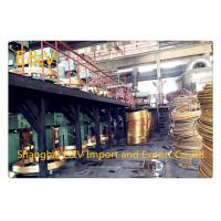 China Copper Continuous Casting Machine Automatic electrical wire and cable production line on sale