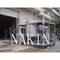 China Waste Oil Pyrolysis Equipment,Used Oil Recycling To Diesel Fuel,Diesel Oil Refinery on sale