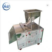 China Electric Almond Peanut Slicing Cashew Nut Cutting Machine For Making Cake 2.2KW on sale