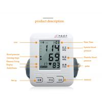 Best Multi-Functional Electronic Blood Pressure Monitor Portable High Accuracy wholesale