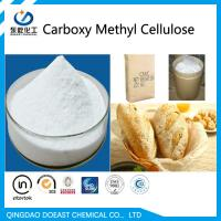 Best Food Grade Carboxymethyl Cellulose CMC Powder CAS 9004-32-4  Halal Certificated wholesale