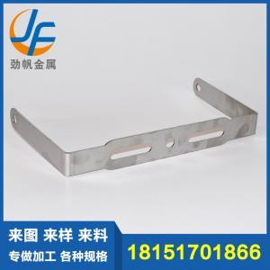 China High Performance Metal Bracket Fabrication For CNC Processing Sheet Metal Shell on sale