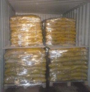 Buy cheap Calcium Lignosulfonate product