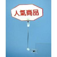 China Retail Display Sign Holder (1203) on sale